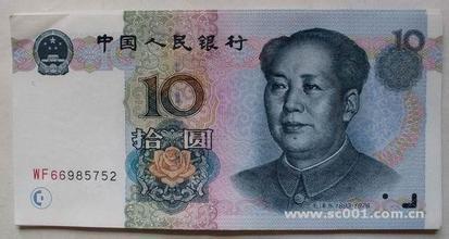 有谁能借我十元钱图片