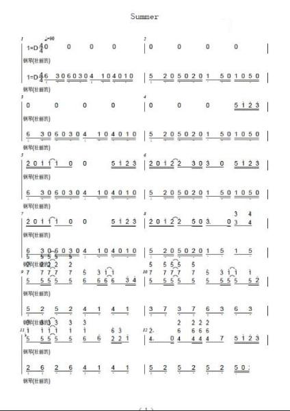 summer的钢琴双手简谱图片