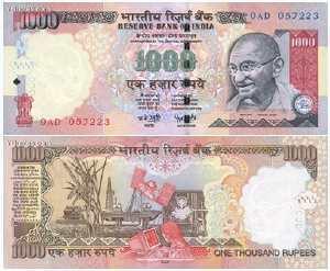 印度一千元钱的图片什么样