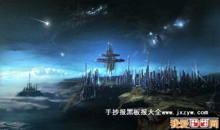 科幻小说封面底图_适合做科幻小说封面的图片