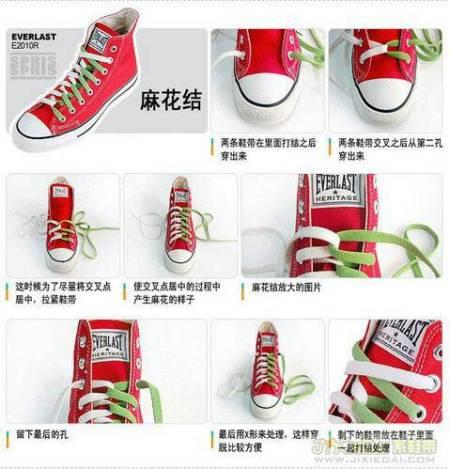 有什么漂亮的系鞋带的方法吗?图片
