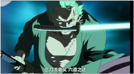 王�:f�_求一张海贼王两年后索隆霸气图,最好是他看别人的时候
