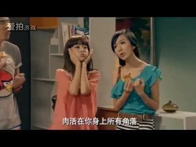 爱情公寓3第一集里面,唐悠悠在对酒保讲她跟关谷的爱情故事的时候,放