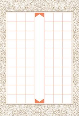 书法,练字问题:格子的排版格式图片