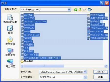 vfp上机模拟系统_vfp中 下列程序运行后,屏幕上显示的数据为 .为什么?