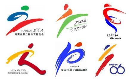 第23届运动会会徽,田径运动会的.一定要有创意,包含运动.图片