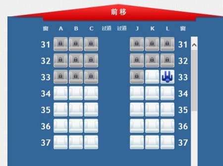 东航325机型 东航a320座位图 东航a320座位图