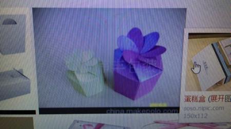 一个六边形包装盒的展开图怎么画图片