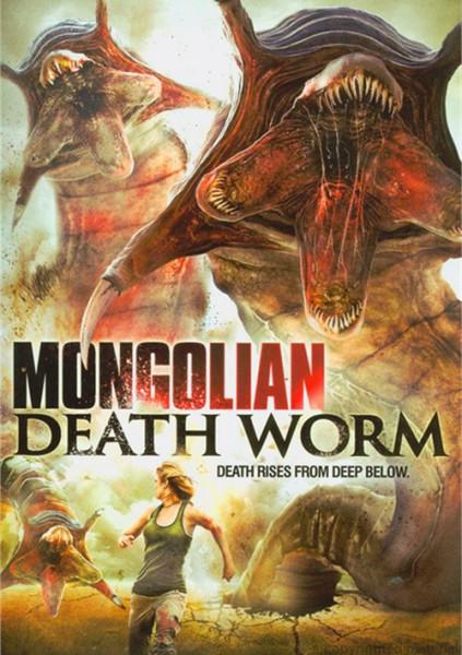 食人蠕虫_蒙古戈壁的杀人蠕虫的演职员表
