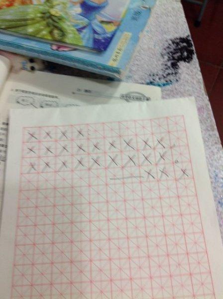书信的格式怎么写?写在纸上拍照答.图片