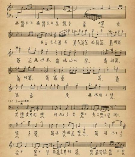古琴谱的琴谱分类图片