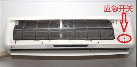 海尔空调开关_海尔挂机 空调 怎样才能实现不用遥控器通电即可开机