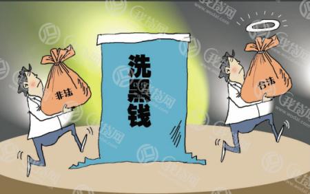 为了逃避香港法律监管,他们贿赂了该行一名高级经理,把黑钱以一般转账