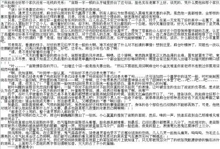 [����]һ������,��Խ����!158~162_�ٶ�֪��