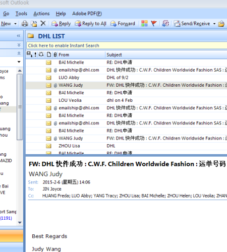 outlook邮箱,有附件图标,但打开邮件,附件消失了图片