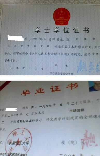 河南省普通高校�y�k_2010安徽专升本统考教材是哪个版本 4 2007-07-16 安徽普通高校专升本