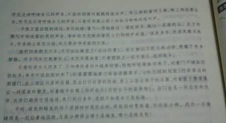 木兰诗原文注释翻译