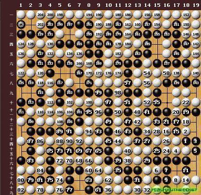 求围棋名局棋谱——蒸笼棋局图片