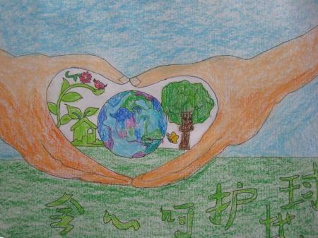 保护环境的画怎么画图片