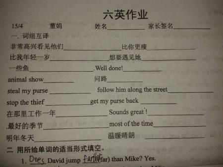 英语翻译_百度知道图片