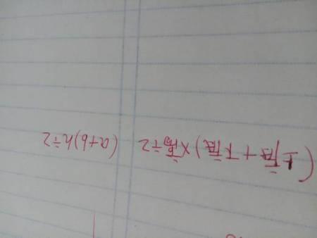 梯形体积计算公式表图片 梯形圆柱体积计算公式 梯形圆柱体积计算公式图片