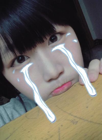 那个流泪的表情是哪个美化图片软件里的