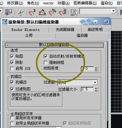3dmax中如何把一个模型渲染成线条的样子求详细的图片