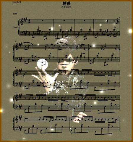 萨克斯名曲回家钢琴简谱图片