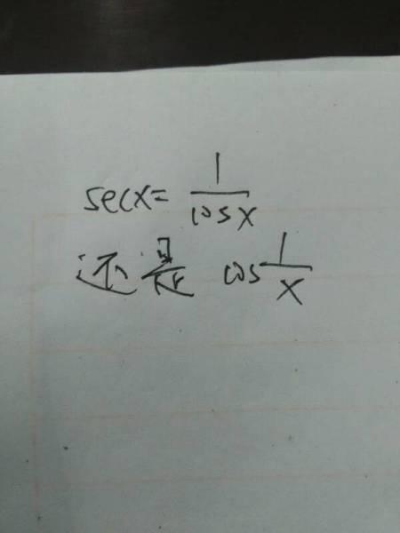 大学数学公式一个图片