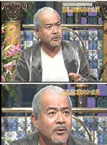 谁知道这个日本老头的名字?