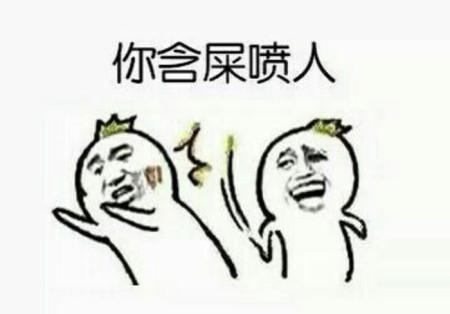 金馆长熊猫表情包图片