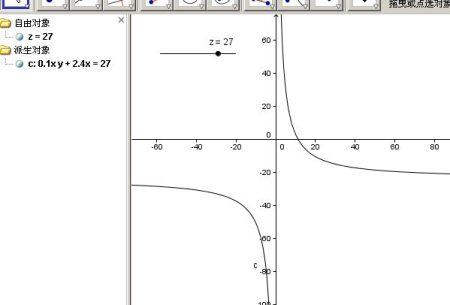 田径户型图平面图设计图450_305v田径户型图片