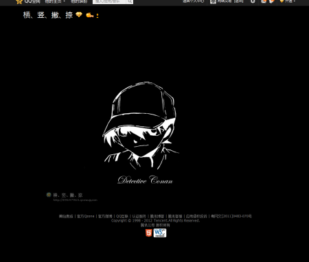 qq空间主页图片链接_qq空间个性主页怎么设置?免费的