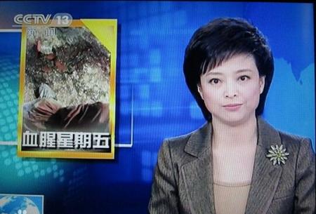 中央电视台节目主持人彭坤现在主持什么节目?图片