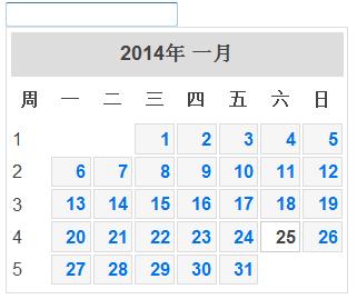 Js Tutorial - Timeago.js - Format datetime with time ago statement