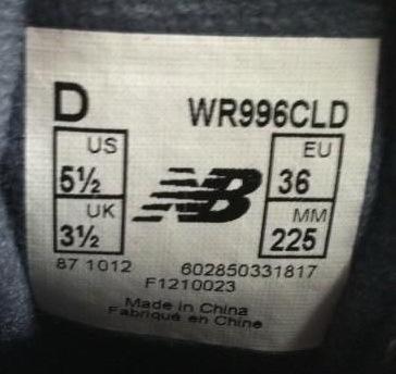 位大神求鉴定,NB996的鞋标