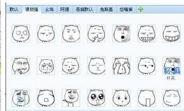 求猥琐猫表情包_百度知道图片