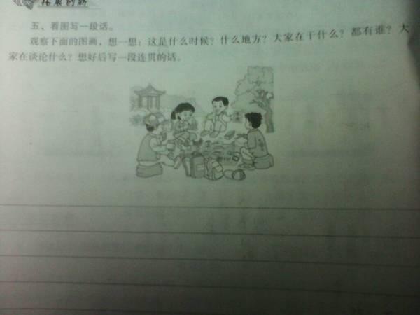 小学二年级,看图写话,详细一点,一定有好评