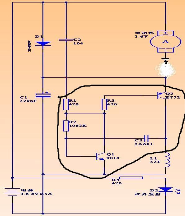 无线供电电源是直流电源,L1是初级线圈,图中圈起来的部分构成一图片