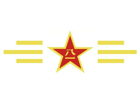 ... 企业logo标识标记.高清八一军徽壁纸第17张.军徽图片