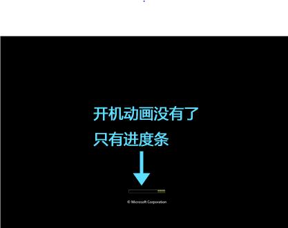 win7开机动画制作_【机锋首发】最炫的XPWin7开机动画完美