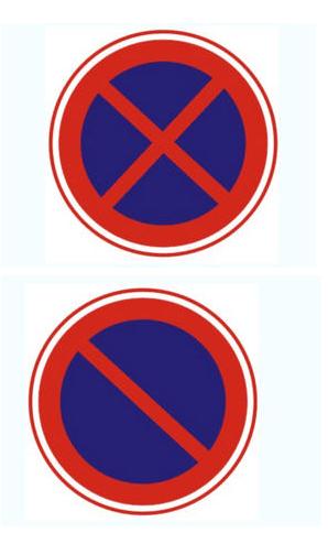 禁止停车标志 禁止临时停车标志 是什么