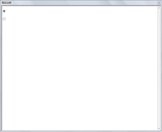 CAD2006提交空白命令看到的是激活,无法出现cad界面xfadectl图片
