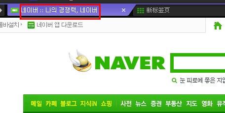 修改系统默认的韩文 win7旗舰版图片