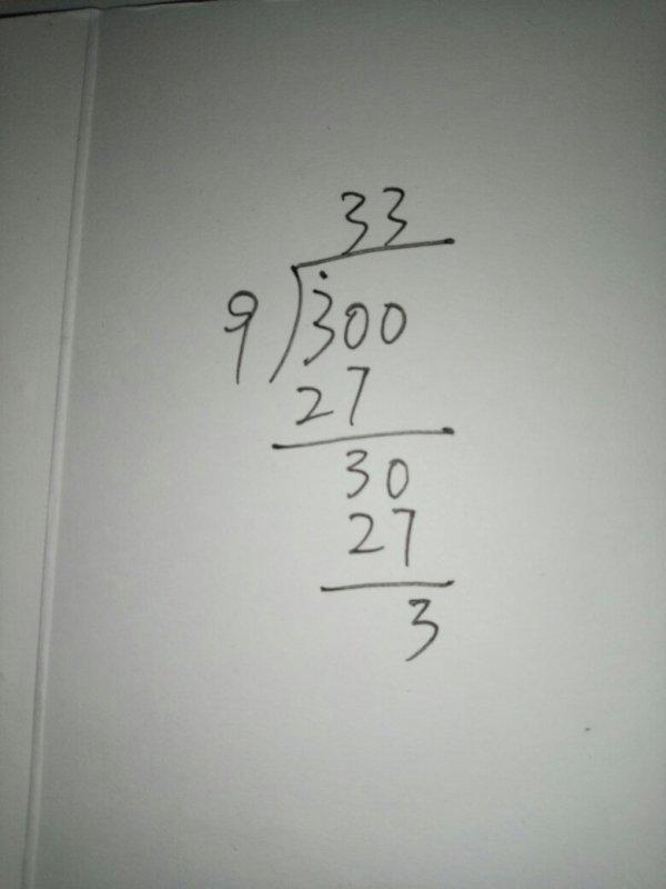 请用除法算式算,不允许用分数代替表示,收到满意答案后再加2