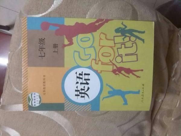 求人教版七年级英语课本磁带mp3高清图片