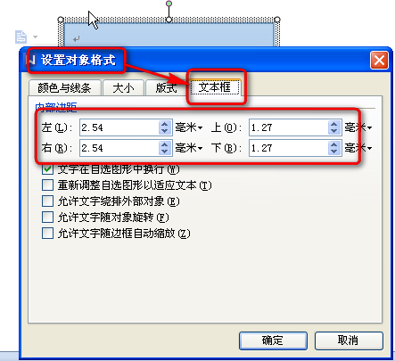 wps画程序流程图_WPS怎么画流程图WPS插入流程图方法介绍