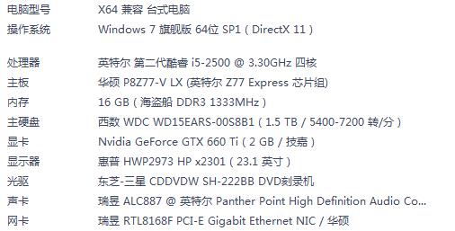 怎么在BIOS里面调内存频率,主板是华硕Z77-V LX