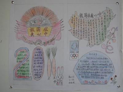 书香班级教室布置 书香中国e阅读 书香班级教室布置