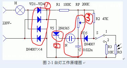 路将220V的交流电整成如下所示的再整个周期内同方向的电流疑虑一图片